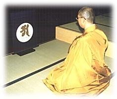 pratique - la pratique sur la lettre A Ajikan1